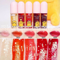 HOLIKA HOLIKA Lazy & Joy Gudetama All-Night Tint